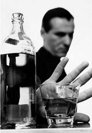 Реальні життєві альтернативи алкоголіка